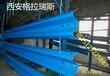 西安格拉瑞斯鋼板護欄安裝15一米