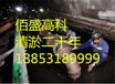 开封污泥池清理销售网点温州新闻网