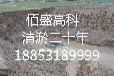泰安水池清淤√欢迎光临%广州新闻网