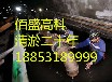 南京路基河床管线清理淤泥公司销售网点%湛江新闻网