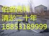 梅州水池清淤%守合同重信用企業%廈門新聞網