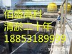 安徽化工廠淤泥清理_循環水池污泥清理公司%施工方案說明營口新聞網