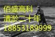 上海路基河床管線淤泥清理_污泥清理公司√施工方案說明哈爾濱新聞網
