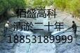 宝鸡污泥清理公司制造厂家新闻资讯武汉