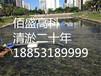 茂名尾矿库淤泥清理公司%施工方案说明新闻资讯广州