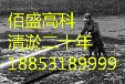 清理污泥公司√中国一线品牌新闻资讯佛山