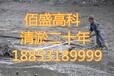 西宁集水池雨水池清理淤泥公司√使用技术指导新闻资讯上海