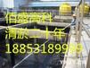 安徽集水池雨水池清理淤泥公司√中国一线品牌新闻资讯南京