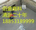 枣庄污泥清淤治理%欢迎光临%新闻资讯太原
