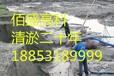 濮阳化工厂污水污泥沉淀池清淤制造厂家新闻资讯广州