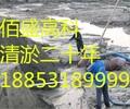 银川水库湖泊河道专业清淤工程队新闻资讯佛山