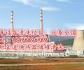 南通换热器除垢清洗_锅炉省煤器酸洗钝化公司%今日行情报表