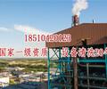 淮安凝汽器化学清洗公司新闻资讯南京