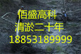 徐州清淤公司新闻资讯唐山