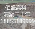 长沙污泥清淤治理公司使用技术指导