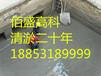哈尔滨污泥清淤治理新闻资讯合肥