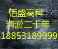 锦州污泥清淤治理公司√国家A级企业