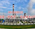 拉萨锅炉清洗除垢_凝汽器化学清洗公司新闻资讯泉州