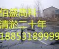 台州污泥池清理公司√欢迎莅临%