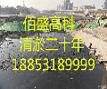 郑州河道污泥清理新闻资讯武汉