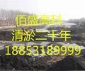 肇庆水池清淤新闻资讯深圳