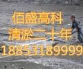 蚌埠水池清淤新闻资讯昆明