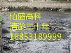 嘉兴清理污泥新闻资讯南昌