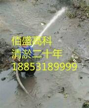 淮安污泥池清理新闻资讯郑州图片