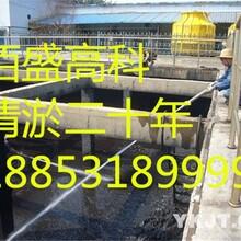 济南污泥池清理新闻资讯南昌图片