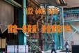云南锅炉省煤器酸洗钝化_酸洗钝化膏液公司销售网点