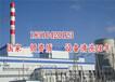 上海导热油锅炉清洗_蒸发器清洗除垢公司新闻资讯上海