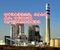 银川清理油罐清洗公司新闻资讯北京