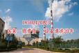 天津导热油锅炉清洗_导热油锅炉清洗公司使用技术指导
