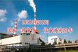 大庆锅炉省煤器酸洗钝化公司√制造加工