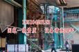 杭州锅炉清洗除垢_清理油罐清洗公司新闻资讯北京