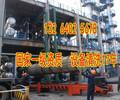 昆明导热油锅炉清洗公司新闻资讯南昌