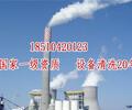 无锡锅炉省煤器酸洗钝化_蒸发器清洗除垢公司%今日价格报表