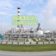 哈尔滨管道脱脂酸洗钝化_凝汽器化学清洗公司%制造合同图片
