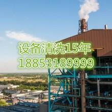 宁波锅炉清洗除垢_横管冷却器清洗公司新闻资讯南宁图片
