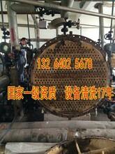 成都锅炉清洗除垢_凝汽器化学清洗公司新闻资讯苏州图片