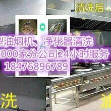 重庆蒸发器清洗除垢_横管冷却器清洗公司行情价格咨询图片