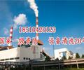 贵州凝汽器化学清洗_清理油罐清洗公司%免费安装