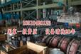 海南锅炉省煤器酸洗钝化_凝汽器化学清洗公司新闻资讯天津