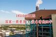上海凝汽器化学清洗_清理油罐清洗公司√守合同重信用企业