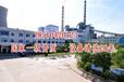 西安蒸发器清洗除垢_凝汽器化学清洗公司新闻资讯合肥