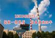 广州横管冷却器清洗_导热油锅炉清洗公司新闻资讯南京