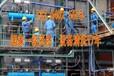 拉萨蒸发器清洗除垢_锅炉省煤器酸洗钝化公司新闻资讯武汉