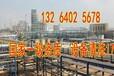 广州蒸发器清洗除垢_管道脱脂酸洗钝化公司新闻资讯南宁