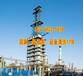 东莞横管冷却器清洗_蒸发器清洗除垢公司%制造合同