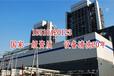 丽水煤焦油清洗剂_锅炉省煤器酸洗钝化公司新闻资讯福州